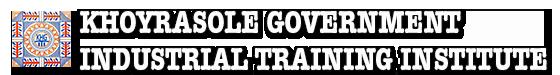 Khoyrasole Govt. ITI